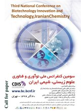 Third National Conference on Biotechnology Innovation and Technology, Iranian Chemistry