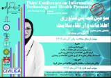 Third Conference on Information Technology and Health Promotion