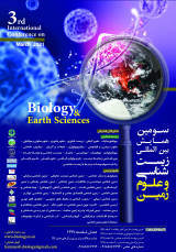 Third International Conference on Biology and Earth Sciences